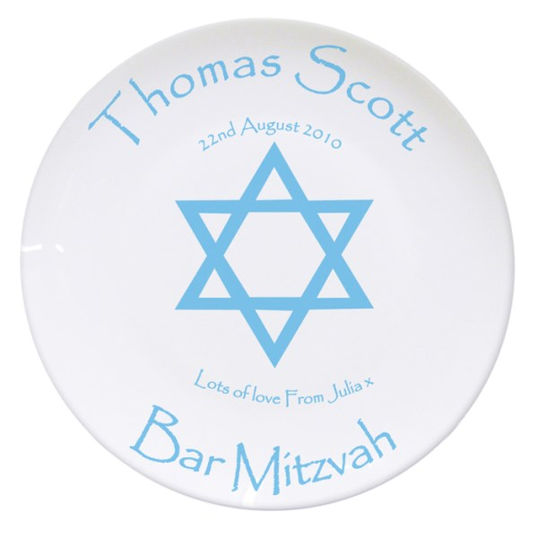 Bar Mitzvah Plate